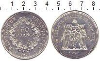 Изображение Монеты Франция 50 франков 1977 Серебро XF Геркулес