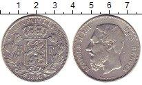Изображение Монеты Бельгия 5 франков 1868 Серебро XF