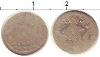 Изображение Монеты 1741 – 1761 Елизавета Петровна 5 копеек 1758 Серебро F