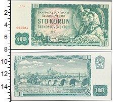 Изображение Банкноты Чехословакия 100 крон 1961   Рабочий-металлург и