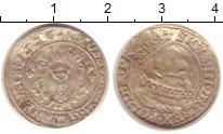 Изображение Монеты Данциг 1 грош 1626 Серебро XF- Сигизмунд III