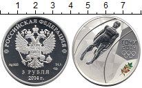 Изображение Монеты Россия 3 рубля 2014 Серебро Proof-