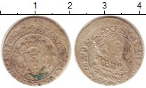 Изображение Монеты Данциг 1 грош 1627 Серебро XF- Сигизмунд III