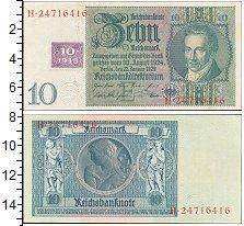 Изображение Боны Германия 10 марок 1924  XF