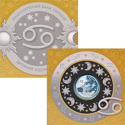 Изображение Подарочные монеты Украина 2 гривны 2014 Серебро Proof Знаки  Зодиака.  Рак