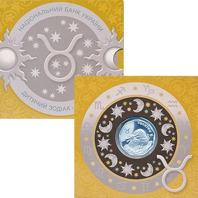 Изображение Подарочные наборы Україна 2 гривны 2014 Серебро Proof Знаки  Зодиака.  Тел
