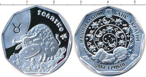 Картинка Подарочные наборы Україна 2 гривны Серебро 2014