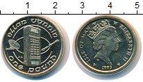 Изображение Монеты Остров Мэн 1 фунт 1993 Латунь UNC-
