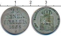 Изображение Монеты Германия Ганновер 1/24 талера 1835 Серебро XF-