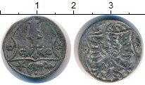 Изображение Монеты Германия Бранденбург 1/48 талера 1563 Серебро VF