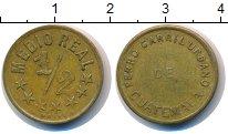 Изображение Монеты Гватемала 1/2 реала 0 Латунь XF Токен.Железная дорог