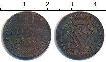 Изображение Монеты Берг 3 стюбера 1805 Серебро VF Иосиф Максимиллиан I