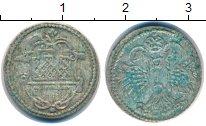 Изображение Монеты Германия Ульм 1 крейцер 0 Серебро VF