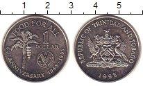Изображение Монеты Тринидад и Тобаго 1 доллар 1995 Медно-никель UNC- 50 - летие  ФАО.