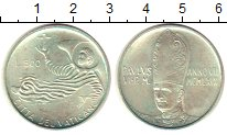 Изображение Монеты Ватикан 500 лир 1969 Серебро UNC-