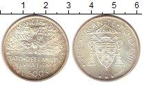 Изображение Монеты Ватикан 500 лир 1978 Серебро UNC- Престол  вакантен.
