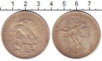Изображение Монеты Мексика 25 песо 1968 Серебро XF Олимпиада в Мехико