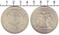 Изображение Монеты Франция 50 франков 1975 Серебро UNC- Геркулес.