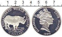 Изображение Монеты Острова Кука 50 долларов 1990 Серебро Proof Елизавета II. Защити