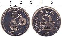 Изображение Монеты Шри-Ланка 2 рупии 2011 Сталь UNC