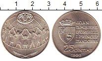 Изображение Монеты Андорра 25 сантимов 1995 Медно-никель UNC 50 - летие  ФАО.