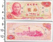 Изображение Боны Тайвань 10 юань 0  XF Чан Кай Ши.