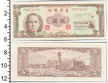 Банкнота Тайвань 5 юаней UNC-