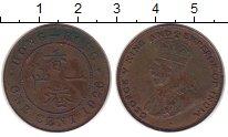 Изображение Монеты Гонконг 1 цент 1926 Бронза XF