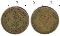 Изображение Монеты Гонконг 5 центов 1949 Латунь XF