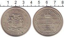 Изображение Монеты Ямайка 5 шиллингов 1966 Медно-никель UNC