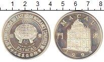 Изображение Монеты Макао 100 патак 1998 Серебро Proof- 19 Азиатский конгрес