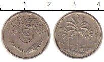 Изображение Монеты Ирак 25 филс 1969 Медно-никель XF