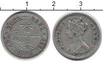 Изображение Монеты Гонконг 10 центов 1889 Серебро XF- Виктория