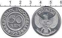 Изображение Мелочь Индонезия 50 сен 1958 Алюминий UNC-