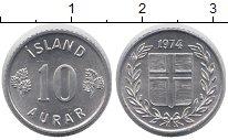 Изображение Монеты Исландия 10 аурар 1974 Алюминий UNC