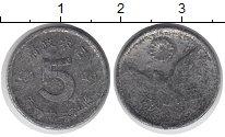 Изображение Монеты Япония 5 сен 1946 Цинк XF Хирохито