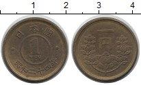 Изображение Монеты Япония 1 йена 1949 Латунь XF Хирохито