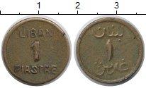 Изображение Монеты Ливан 1 пиастр 1941 Латунь XF