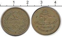 Изображение Монеты Ливан Ливан 1968 Латунь XF