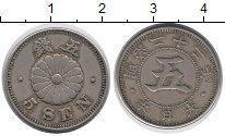 Изображение Монеты Япония 5 сен 1889 Медно-никель XF