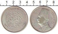 Изображение Монеты Египет 20 пиастров 1933 Серебро XF-
