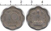 Изображение Монеты Индия 10 пайса 1966 Медно-никель VF