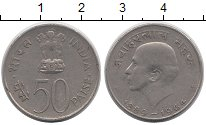 Изображение Монеты Индия 50 пайс 1964 Медно-никель VF