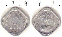 Изображение Монеты Индия 5 пайса 1968 Алюминий VF