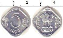 Изображение Монеты Индия 5 пайса 1973 Алюминий VF