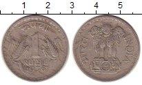 Изображение Монеты Индия 1 рупия 1976 Медно-никель VF