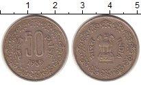 Изображение Монеты Индия 50 пайс 1985 Медно-никель XF