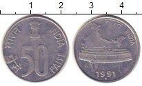 Изображение Монеты Индия 50 пайс 1991 Медно-никель VF