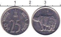 Изображение Монеты Индия 25 пайс 1988 Медно-никель VF