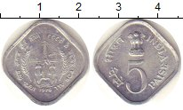 Изображение Монеты Индия 5 пайс 1976 Алюминий XF